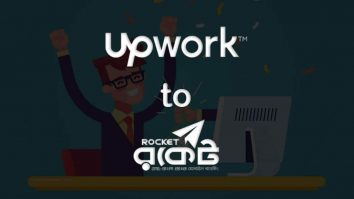 How to Withdraw & Get Paid from Upwork to DBBL Rocket Mobile Banking